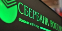 Сбербанк предоставил своим клиентам сервис Android Pay - Газета Брянские новости